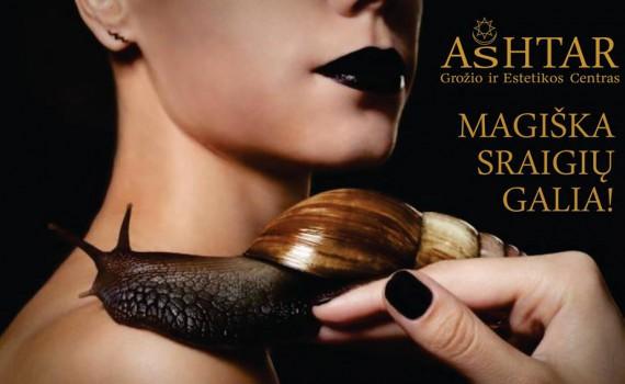 Ashtar Klaipėda, Sraigių gleivės naudojamos kaip prevencija odos senėjimui bei raukšlėms mažinti